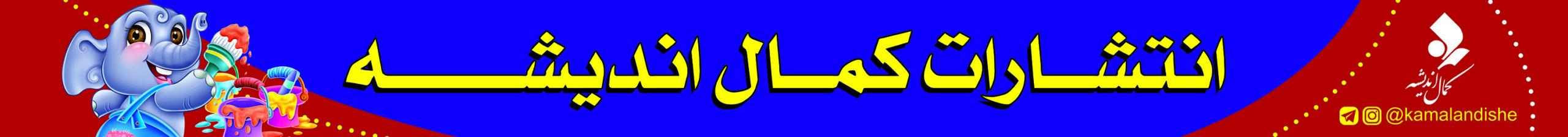 top-bar-banner